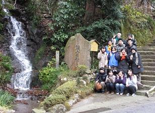 2013箱根ウォーキング6