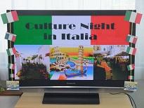イタリアCN1